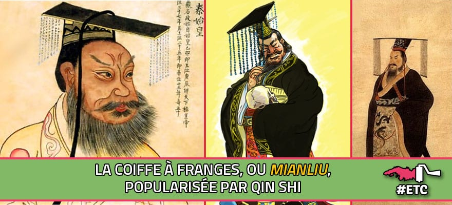 coiffe-a-franges-chine-mianliu