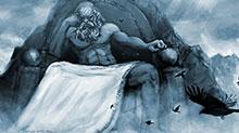 quizz-mythologie