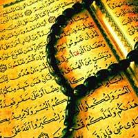 Les différents courants de l'Islam - illustration