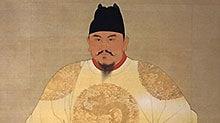 hongwu-vignette