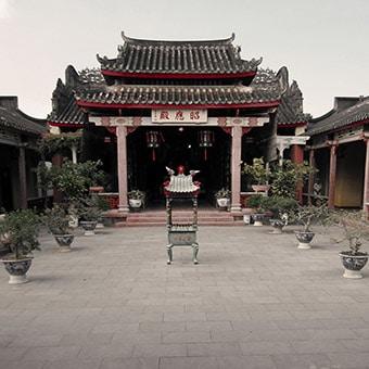 Pagode de la cité impériale de Hué