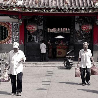 Temple chinois dans Saigon
