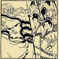 Les concubiens de Sun-Tzu