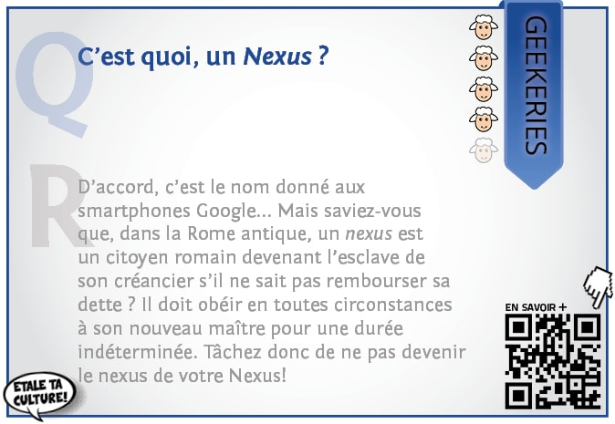 carte008 - Geekeries - cest quoi un nexus