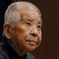 Tsutomu Yamaguchi, l'homme qui survécut à deux bombes atomiques