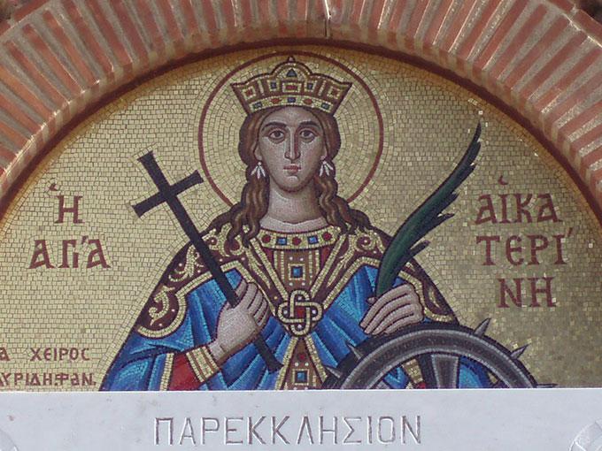 Sainte Catherine et sa roue cloutée