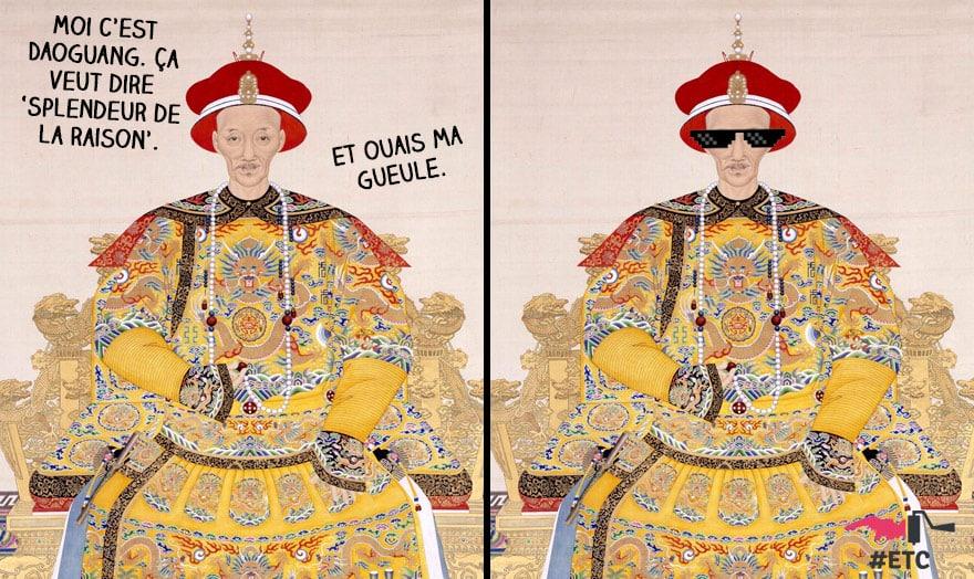 daoguang