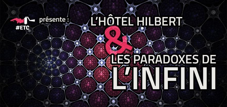 hotel-hilbert-et-paradoxes-de-l-infini