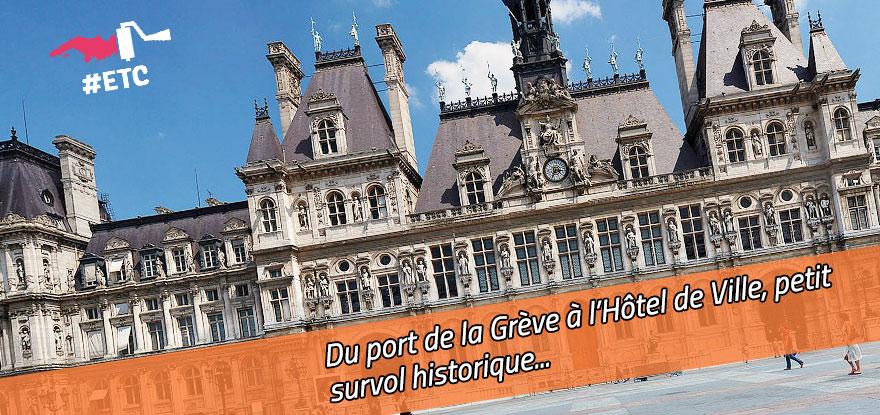 Monuments de paris les petits secrets de l 39 h tel de ville for Hotel les secrets de paris
